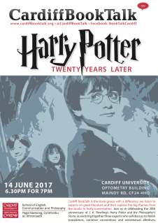 14 Jun 2017: J. K. Rowling, Harry Potter and the Philosopher's Stone